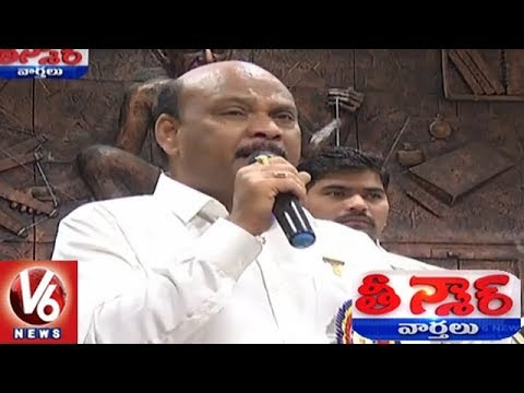 AP Minister Ayyanna Patrudu Sensational Comments on Politics and Political Parties