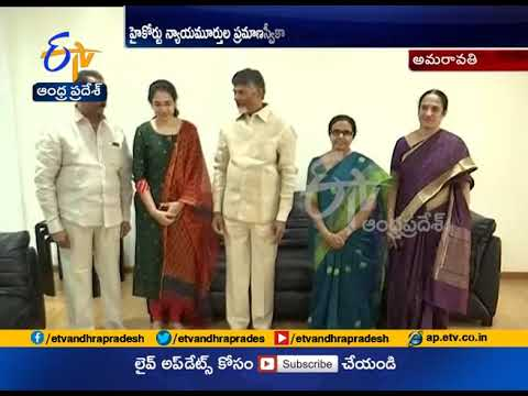 Priests and People Greet Chandrababu on New Year Eve