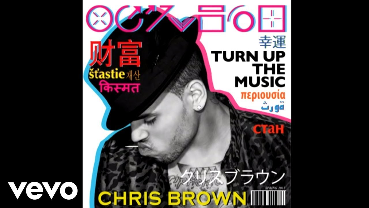 Top 10 Best Chris Brown Songs of All Time - ThoughtCo