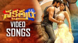 download lagu Nakshatram Movie  Songs  Back 2 Back  gratis