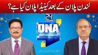 Download Nawaz Sharif London Plan | DNA | 1 November 2017 | 24 News HD 3Gp Mp4