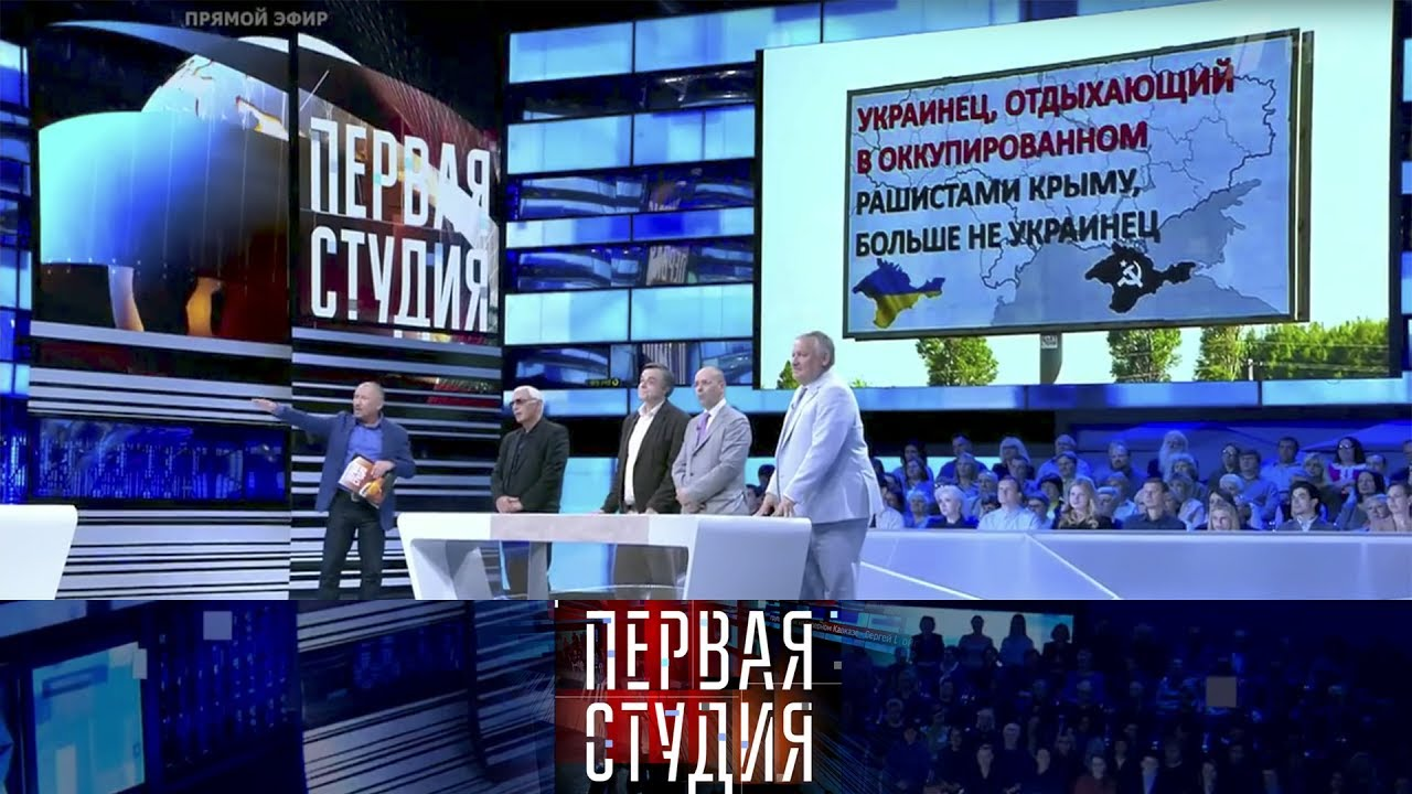 Новый год 2017 на первом канале смотреть прямая трансляция