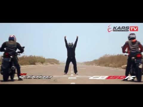 Drag Race Yamaha New Vixion VS Honda CB150R Streetfire [Teaser KARS TV]