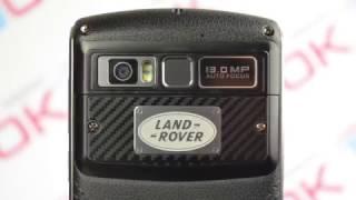 Обзор телефона Land Rover S2