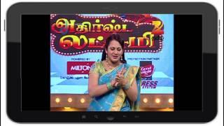 Athirshta Lakshmi - Episode 27 - October 30, 2015 - Best Scene