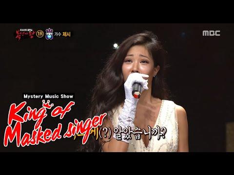 [King of masked singer] 복면가왕 - I am Miss Korea's identity! 20151129