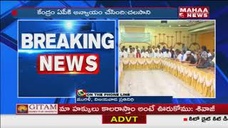 The Key Decision In Vijayawada Round Table Meeting