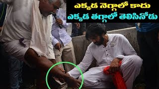 Pawan Kalyan REAL Nature Reveled Once Again