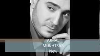 Saber El Roba3i Ajmal Mokhtasar New Song 2014