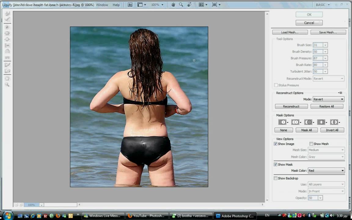 Как в фотошопе сделать похудение cs6