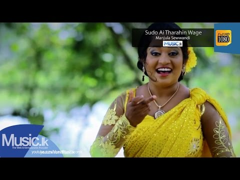 Sudo Ai Tharahin Wage - Manjula Sewwandi