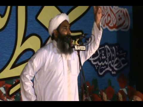 Lalkar E Deoband, Molana Ilyas Ghumman video