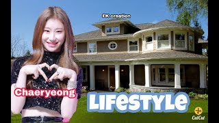 Itzy Chaeryeong Lifestyle | Family | Height | Facts | Profile | Biography by FK creation