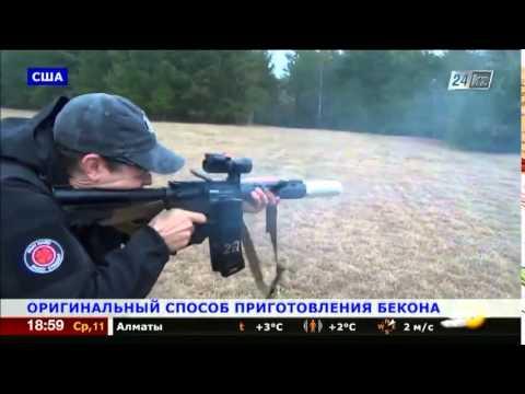Как пожарить бекон на винтовке