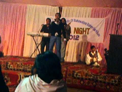 IUB Gala Night (Jugnuon se bhar le anchal)