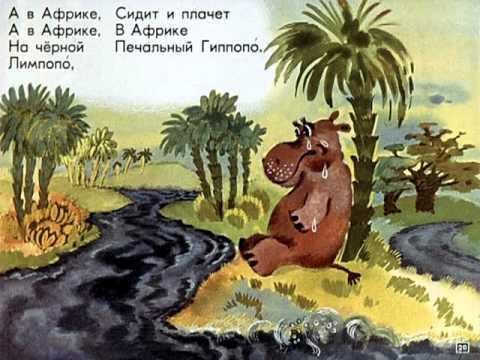 """Диафильм (озвученный) """"Айболит"""""""