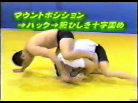 Sakuraba Catch As Catch Can Grappling Techniques Image 1
