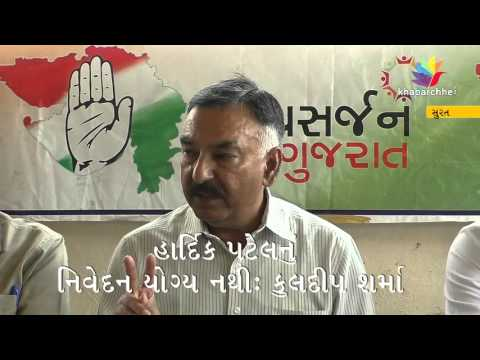 Ex.IPS and Gujarat Congress Vice President kuldip sharma Bref Media at surat