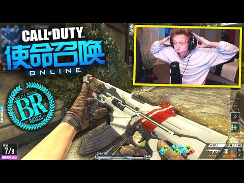 REACTING TO CALL OF DUTY BATTLE ROYALE! (COD Online Battle Royale)