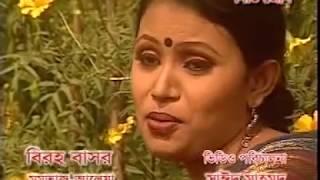 কার লাগিয়া গাঁথি মালা | মমতাজ | সিডি জোন | CD ZONE