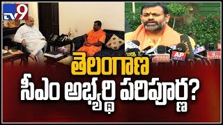 Swami Paripoornananda joins BJP in Amit Shah's presence