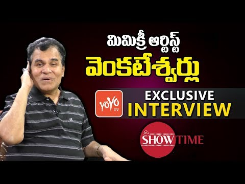 Mimicry Artist L Venkateswarlu Exclusive Interview | It's Show Time | YOYO TV Channel