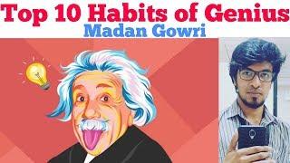 Top 10 Habits of Genius | Tamil | Madan Gowri