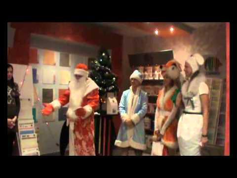 Новогодняя сказка Илмакс - 2010.flv