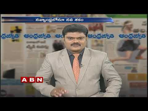 Discussion | How the Final Weeks of 2018 Will Shape Indian Politics in 2019 ? | Part 2 | ABN Telugu
