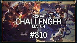 Thách Đấu Hàn Quốc | #810 | Liên Minh Huyền Thoại