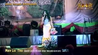 MAIV LIS THOJ 2014 - CONCERT IN THAILAND