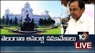 Telangana Assembly 2019 LIVE | New Municipal Bill | CM KCR  News