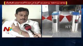 Congress Leader Danam Nagender Face to Face over Hyderabad Metro Rail Project