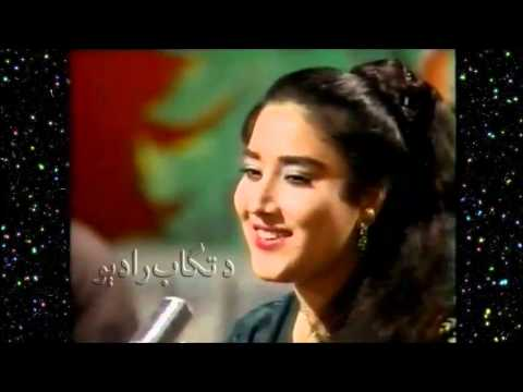 Shakila Naz - گل بشری دغه گل دی بس دی نور مشکوه گل video