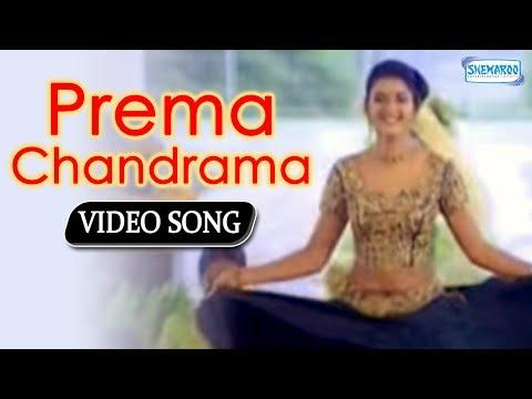 Prema Chandrama - Yajamana - Vishnuvardhan - Prema - Kannada Hit Song video