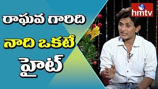 Jabardasth Pavan Comments On Rocket Raghava - Jabardasth Pavan Exclusive Interview - hmtv - netivaarthalu.com