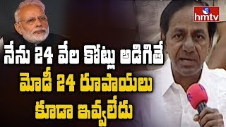 CM KCR Slams Central Govt Over Funds Allocation To Telangana - hmtv - netivaarthalu.com