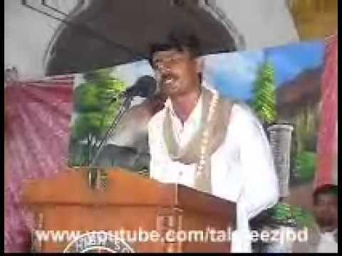 media gunjial aaima khan main aaj suniyaan ae
