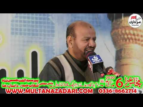 Zakir Ali Abbas Alvi I Majlis 6 March 2020 I Yadgar Masiab I