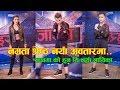 नम्रता श्रेष्ठको नयाँ अवतार 'जाइरा' Namrata Shrestha :  New Nepali Movie XIRA |