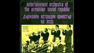 Silhouette Entertainment Orchestra Of The Armenian Soviet Republic