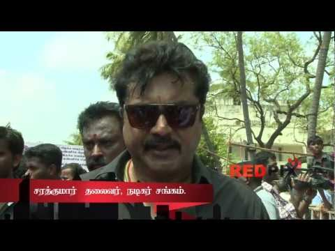 Tamil Film Actors Protest - We have been fighting and we will fight says Actor Sarath Kumar