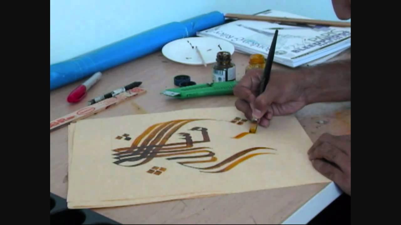 Arabic Calligraphy - MashAllah - YouTube