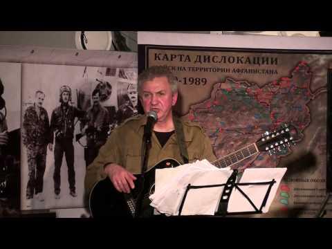 М.Калинкин - «День защитника Отечества» ч.1.