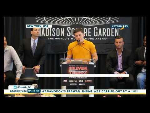 Gennady Golovkin VS David Lemieux news conference