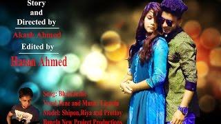 bangla new music video 2017/Imran new song/offlcial music video 2017-bangla new project