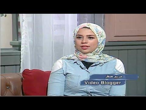 الحب مع  / مريم صقر فيديو بلوجر #سندريلا_ستديو #فوود