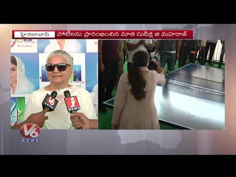 Nirankari Youth Forum Indoor & Outdoor Games Begins At NTR Stadium | Hyderabad | V6 News |