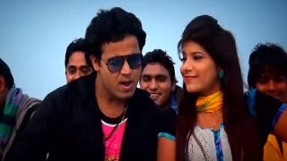 Kade Fer Kade Fer II Official Full Video HD II Latest Haryanvi Hot Song 2014 by Surender Romio