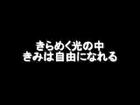 EXO Baby Don't Cry 日本語Ver.作ってみた